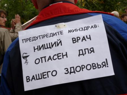 Врачи петербургской больницы прекратили голодовку