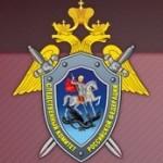 Сотрудник Министерства здравоохранения Тверской области взят под стражу