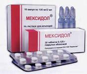 Этилметилгидроксипиридина сукцинат у пациентов с мозговым инсультом