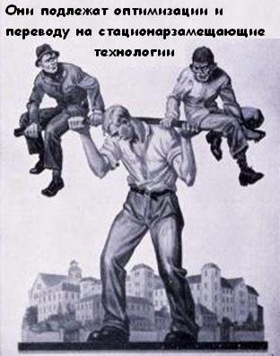 В Москве пенсионер сделал эвтаназию тяжело больной жене