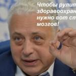 Москва потеряет всё, чего не знает и не понимает Леонид Печатников!