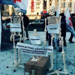 Медицина России в опасности. Акция протеста медиков