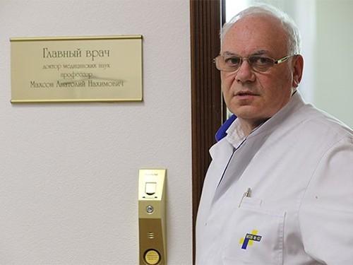 Открытое письмо мэру Москвы Собянину от профессора Максона