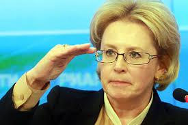 Министр Вероника Скворцова подвела