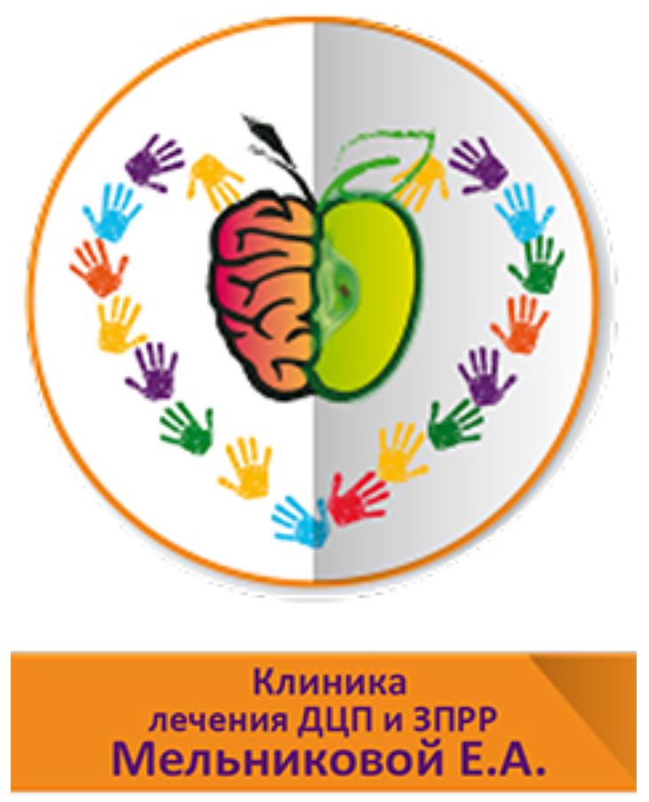 Клиника Елены Мельниковой