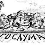 Депутаты отказали медикам в пенсионных льготах за выслугу лет